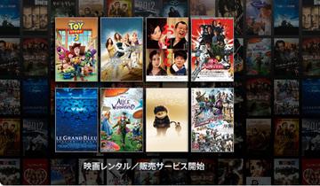 Itunes_cinema