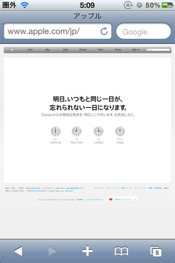 Iphone103