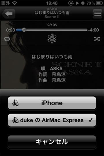 Iphone112