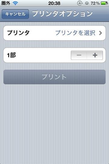 Iphone115