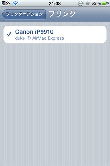 Iphone116