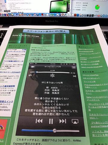 Iphone118