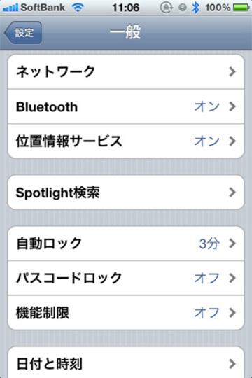Iphone128