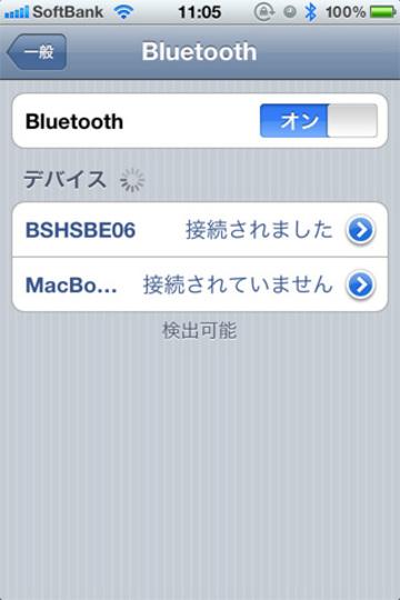 Iphone129