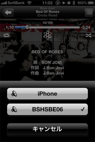 Iphone131_2
