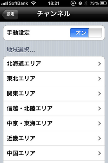 Iphone148