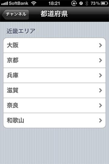 Iphone151