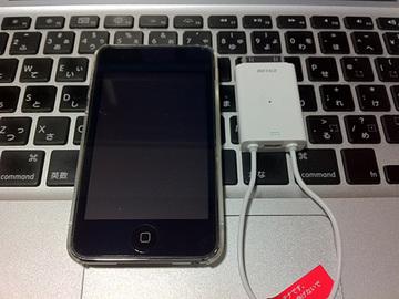 Iphone153