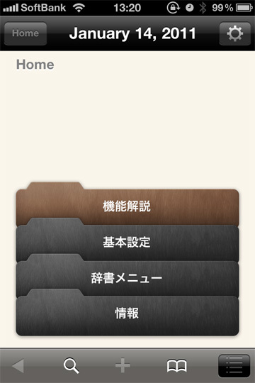Iphone181