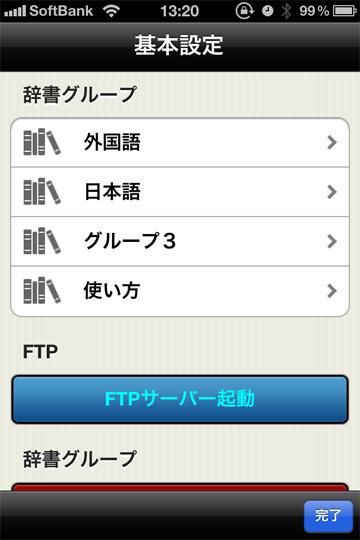 Iphone182