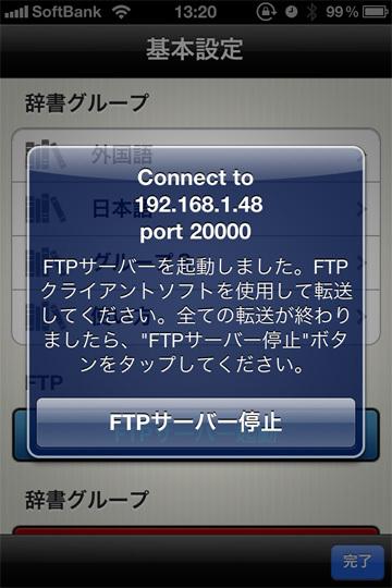 Iphone183
