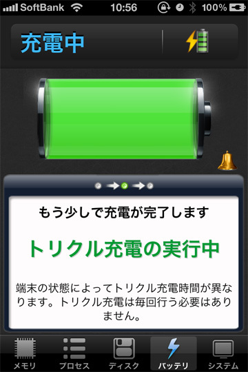 Iphone206