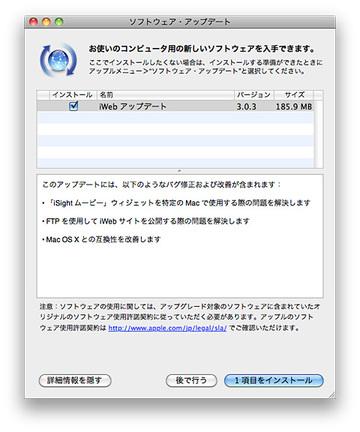 Iweb303