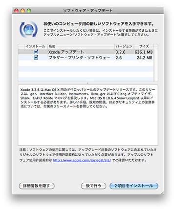 Xcode326