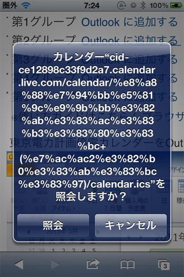 Iphone227
