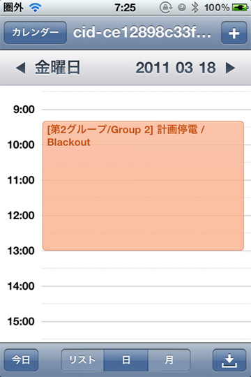 Iphone229