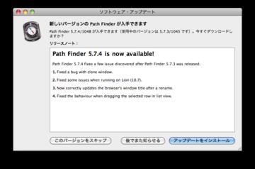 Pathfinder574