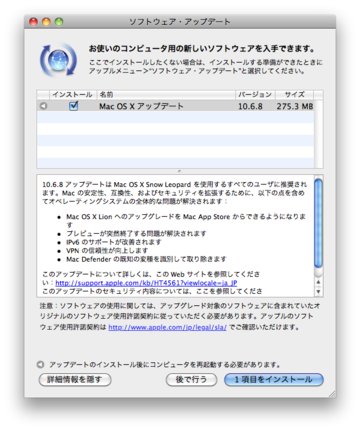 Macosx1068a