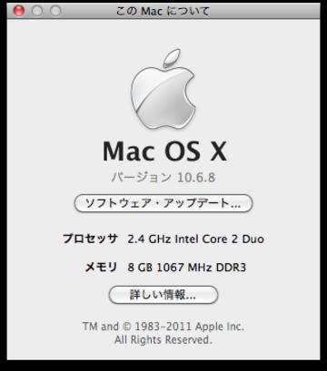 Macosx1068b