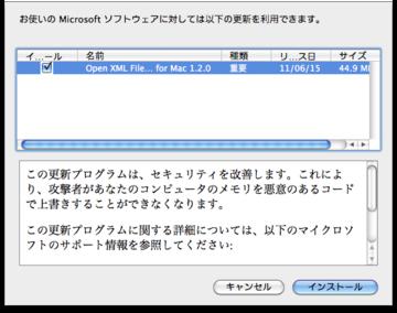 Openxml120