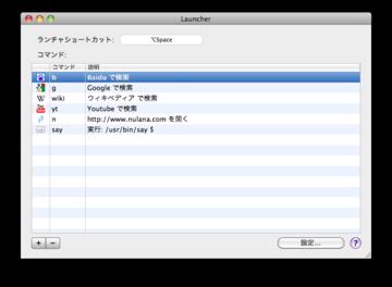 Launcher_1