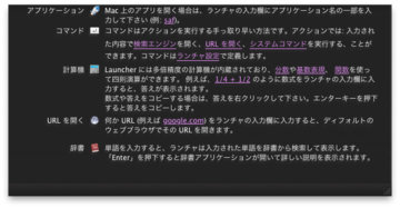 Launcher_2
