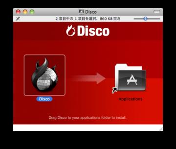 Disco_01