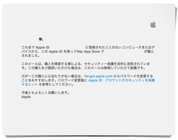 Apple_id_new_pc