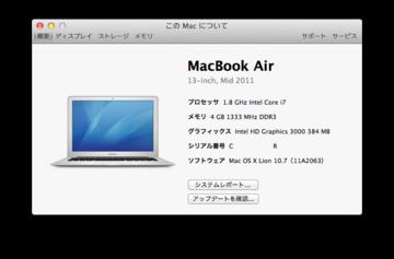 Macbookair_2_2