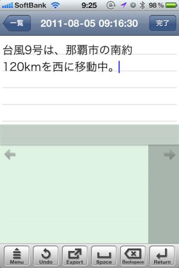 7notes12_b