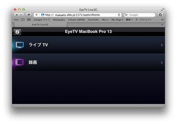 Web_tv_01