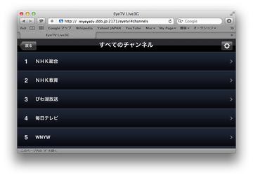 Web_tv_02