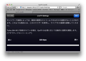 Web_tv_04