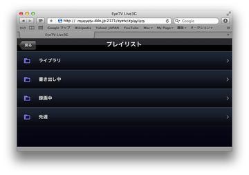 Web_tv_05