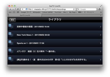 Web_tv_06