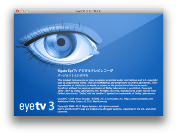 Eyetv353b