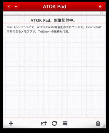 Atok_pad