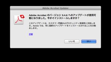 Acro964