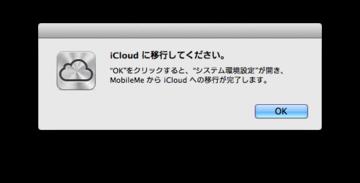 Icloud_13