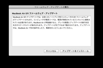 Macbook_air_efi_22_2