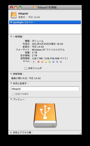 Hitachi01