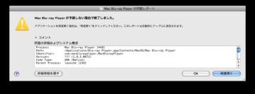 Mbp192_error