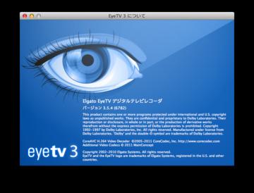 Eyetv_354_c