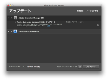 Adobe_extension_manager_cs5_50
