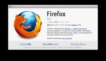 Firefox_901