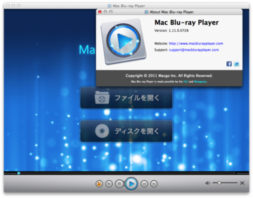 Macbluray1110