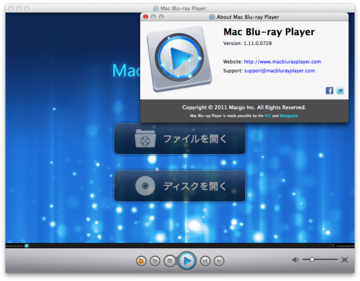 Mac_bluray_player_1111