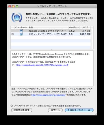 Remote_desktop_352