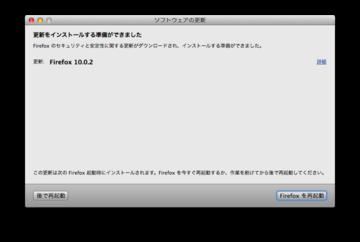 Firefox_1002