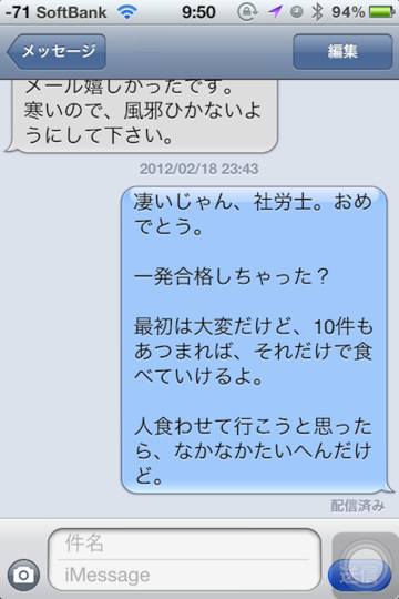 Img_4017